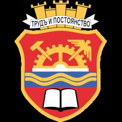 СРС ГАБРОВО
