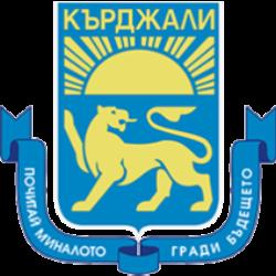 СРС КЪРДЖАЛИ