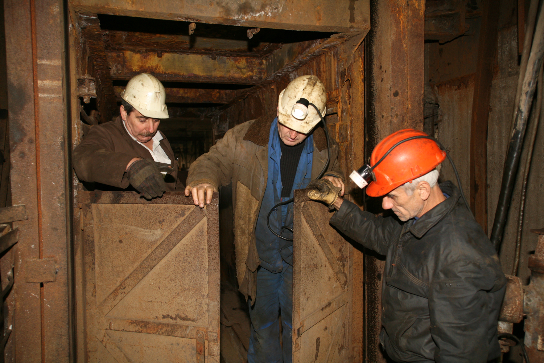 Синдикална миньорска федерация
