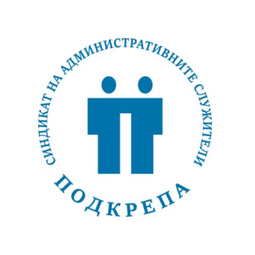 Национален синдикат на административните служители