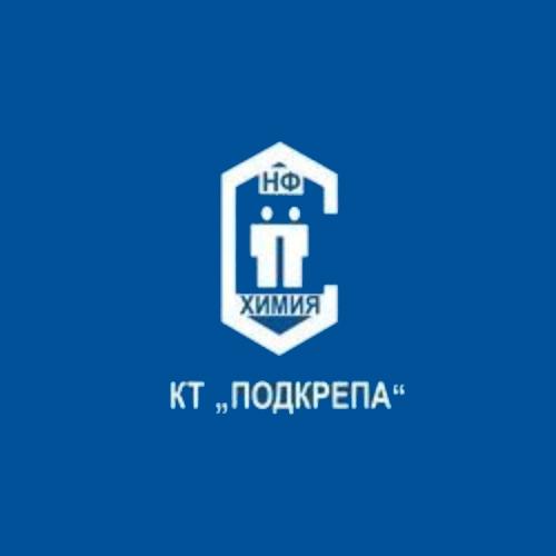 """Национална федерация """"Химия"""""""